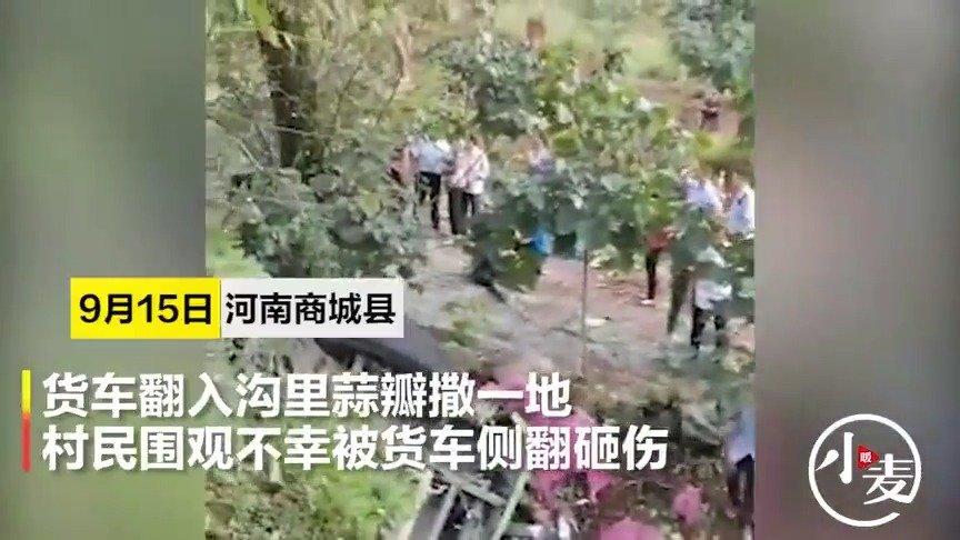 河南商城货车侧翻致8人死亡