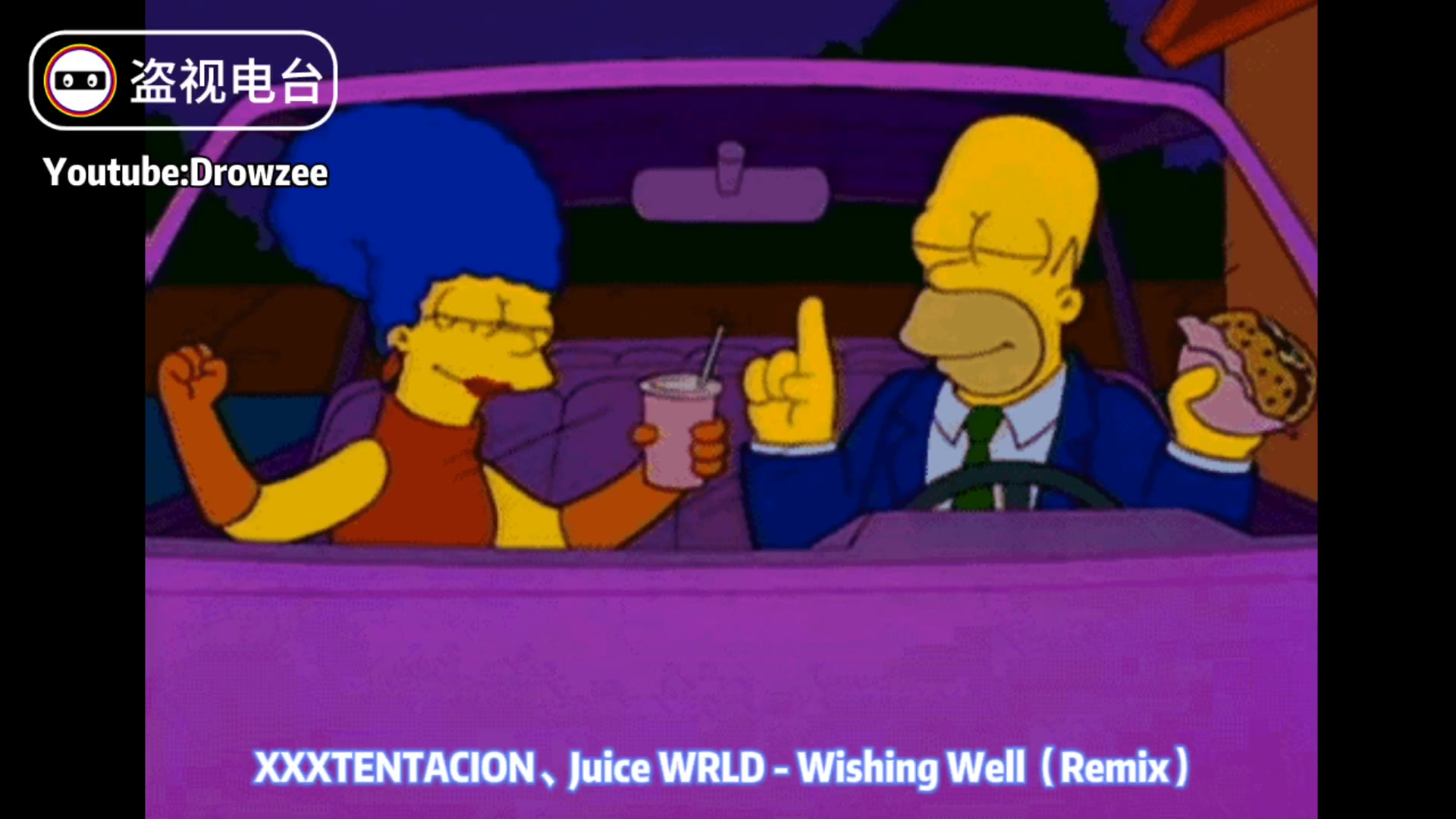 嘻哈音乐 XXXTENTACION、Juice WRLD - Wishing Well (REMIX