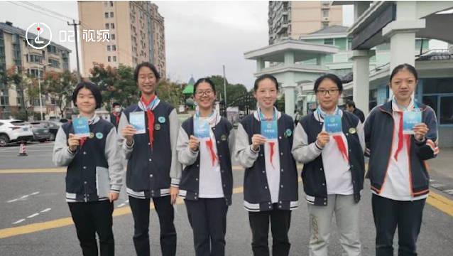 上海一#中学给学生的奖励是当一天校长#: 可观摩行政会、公开课,为学校发展提建议