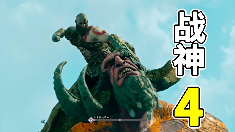 战神4: 深入原始丛林, 遭遇八丈高的怪兽, 画质全开打的就是过瘾