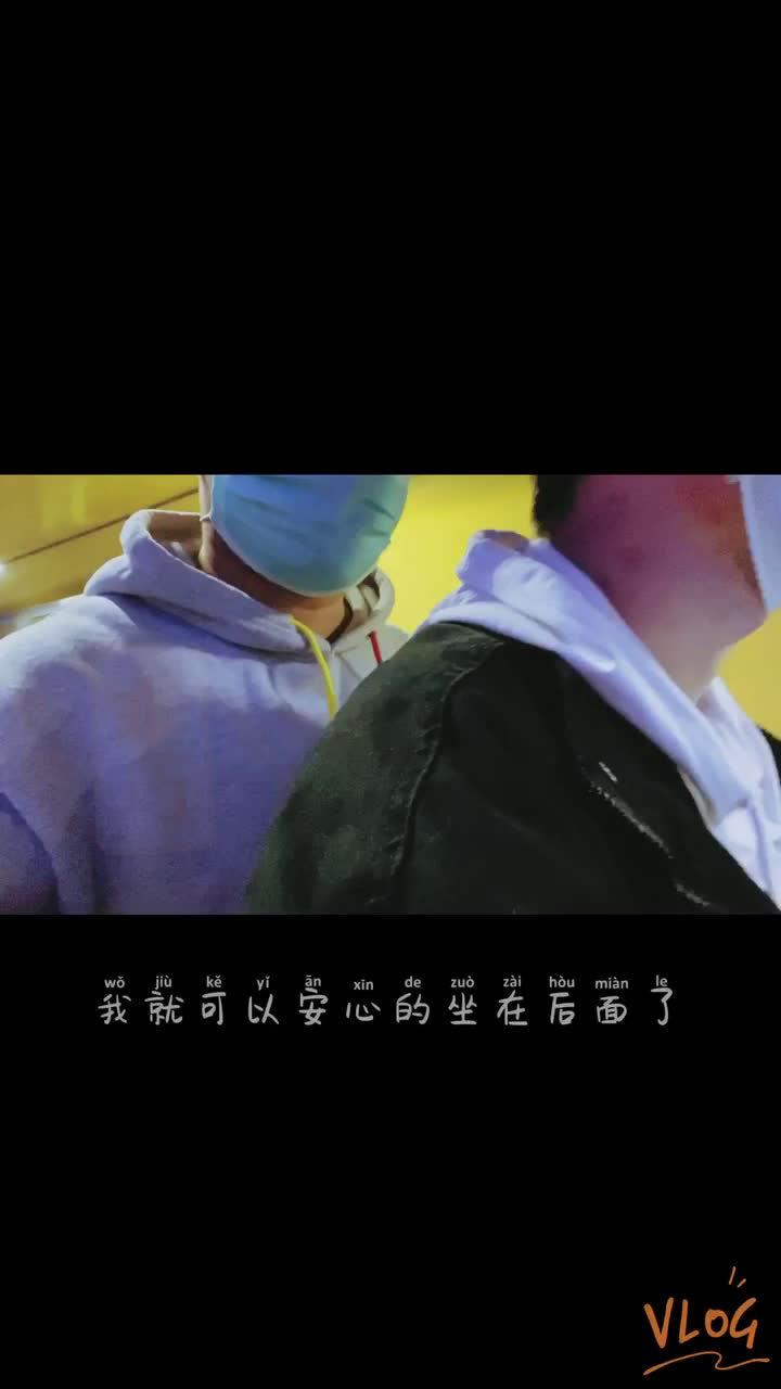 【投稿】憨憨夫夫今日份Vlog以前投稿...