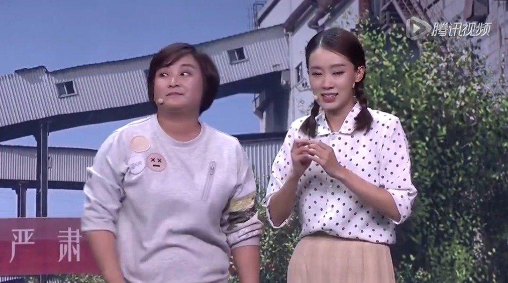 你好李焕英原版小品