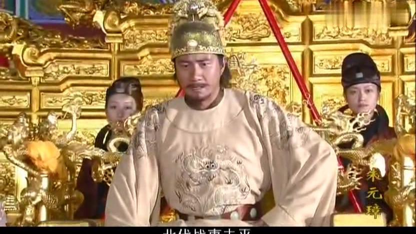 朱元璋: 朝会都推迟了, 蓝玉还嚣张, 注意刘伯温的表情和动作