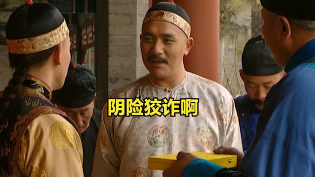 雍正王朝: 弘时背着雍正对八爷赶尽杀绝, 怎料老八将他送上不归路