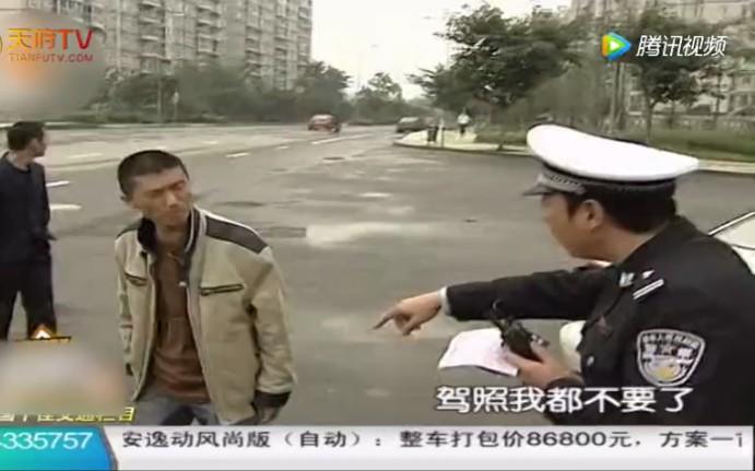 【谭谈交通】暴躁小哥被抓到, 要打电话喊兄弟过来