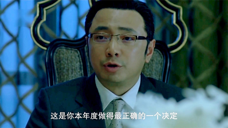 搞笑损人场面: 老板, 我要离职, 徐峥: 这是你今年最正确的决定!