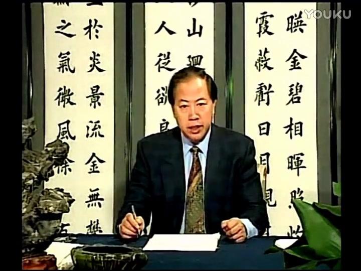 田英章硬笔书法超清版