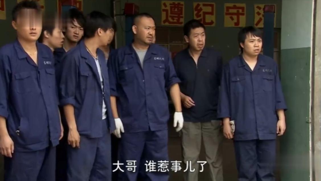 影视: 几个犯人出狱合开了汽修厂, 怎想来了一群警车, 吓懵了