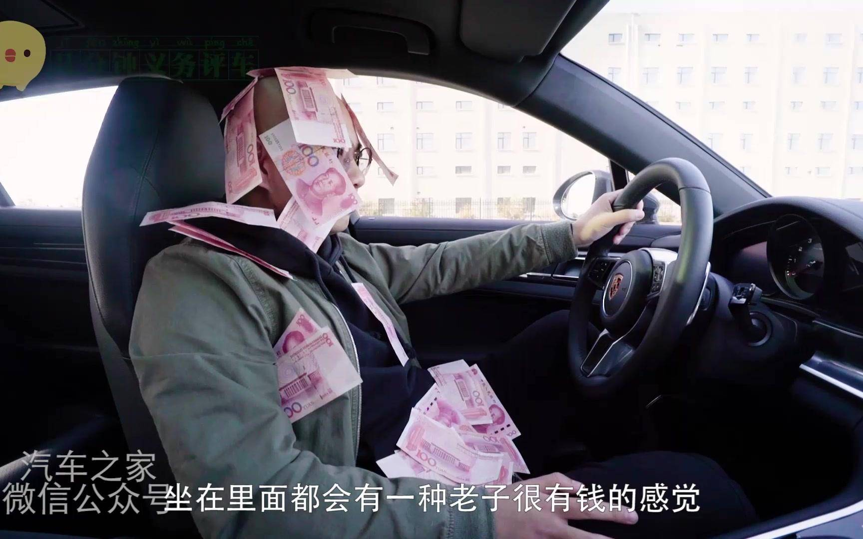 开一辆豪车是什么感觉, 导演真是膨胀了, 两百万的车也敢测评了——保时捷帕纳梅拉【几分钟义务评车】