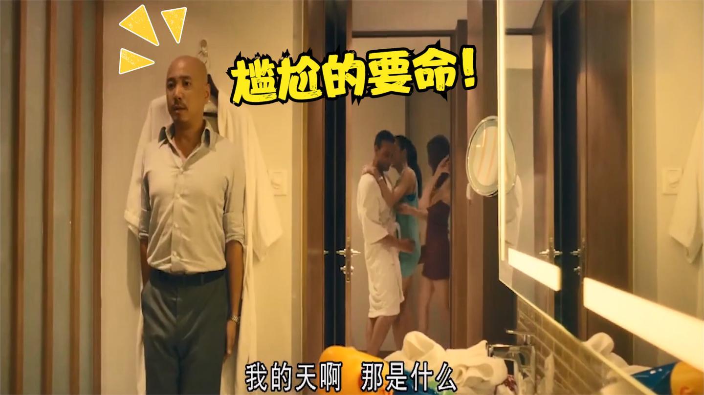 走错房间爆笑系列: 徐峥三次走错女生房间, 严重怀疑徐峥是故意!