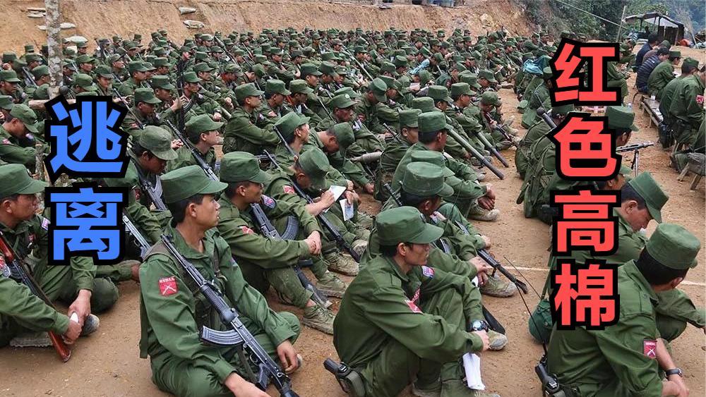 【档案解密】逃离红色高棉, 中国红色特工海外传奇人生(上)