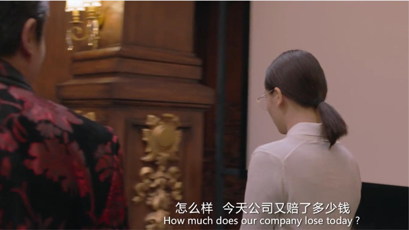 西虹市首富: 王多鱼一进门就问赔了多少钱, 这模样简直太搞笑了!