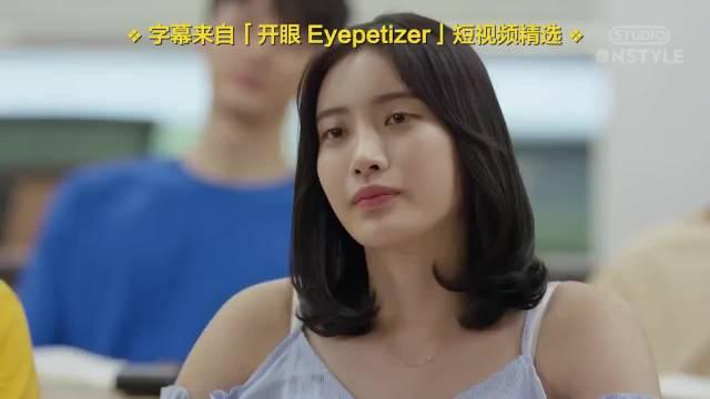 韩国反性侵短片: 教授, 你这是性骚扰