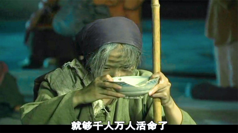天下粮仓: 乞丐称取半碗米能活千万人, 众人取笑, 下秒却直呼神迹