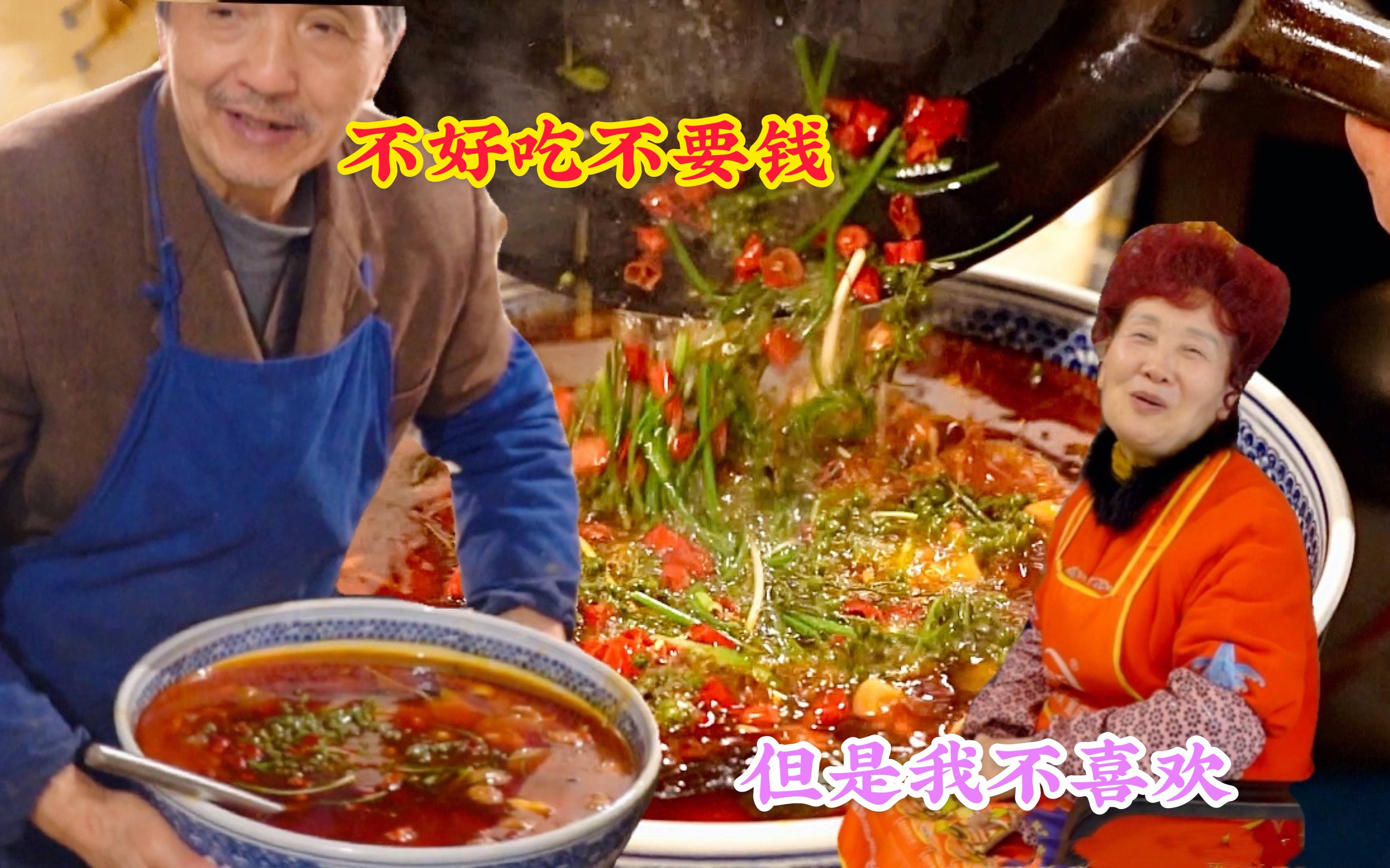 """重庆68岁夫妻卖""""天价毛血旺"""", 200块钱一份, 敢说不好吃, 老板直接不要钱, 老板娘偏说: 我不爱!"""