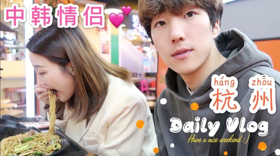 """【喜糖cp】韩国男友第一次在中国做""""模特""""..."""
