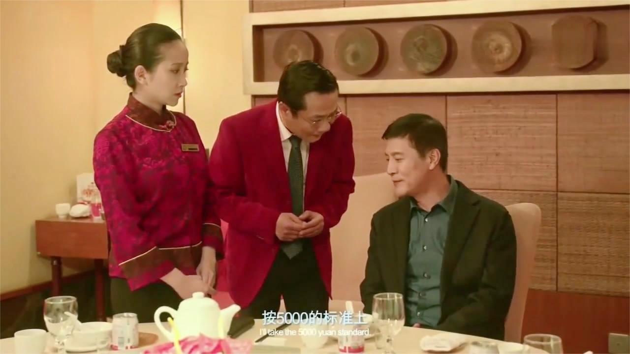影视: 酒店接待亿万老总, 女服务员一看愣了, 竟是自己去世的父亲