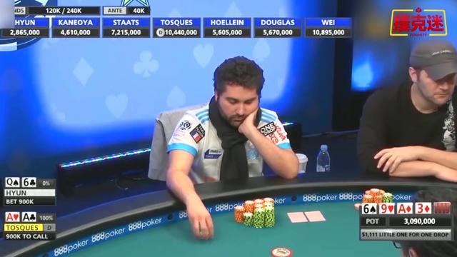 德州扑克: 拿到金刚又如何, 看到对手牌后被惊呆了!