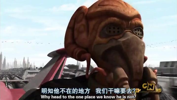 【3D动画片】星球大战之克隆人战争第二季E22 本季完 待更第三季