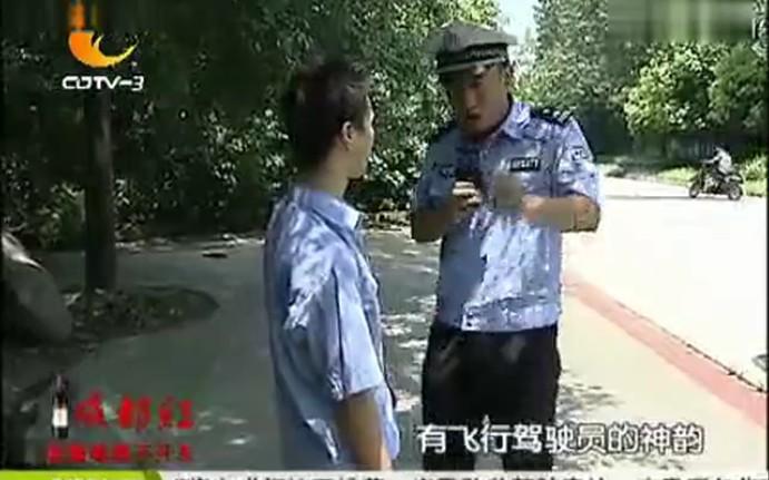 【谭谈交通】出租车被乘客开走