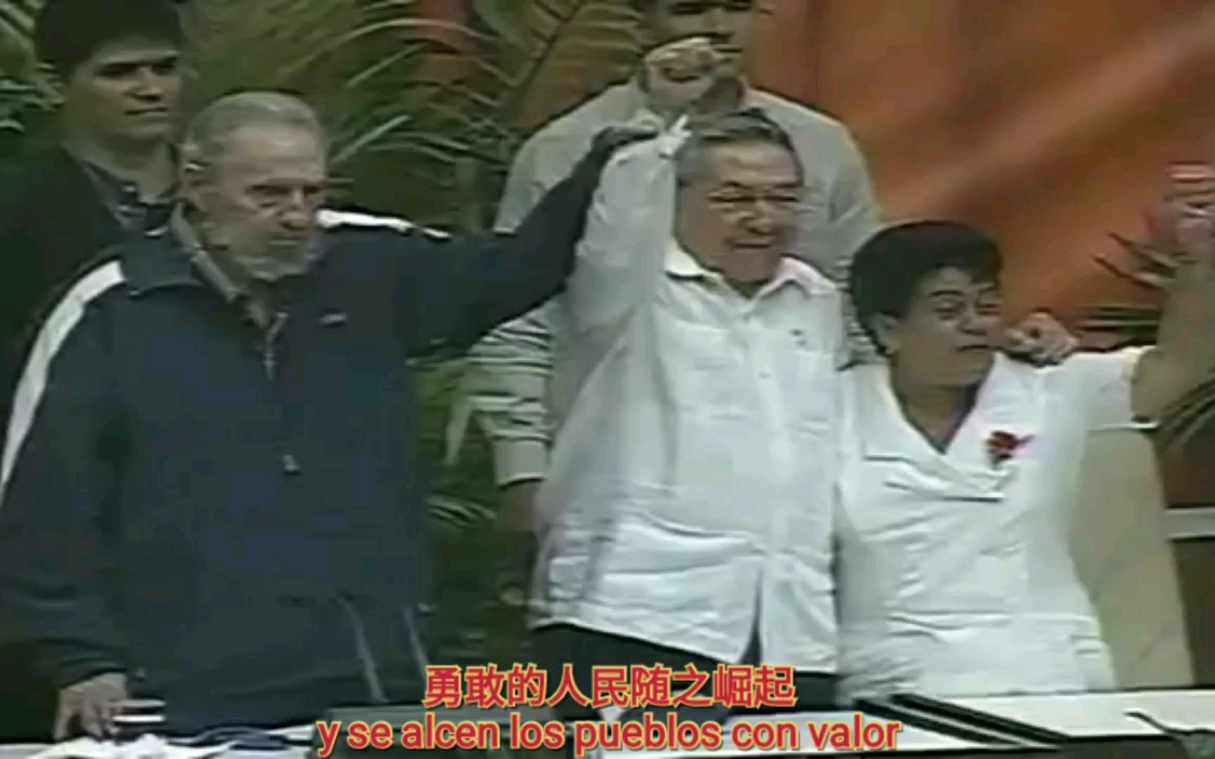 【中西字幕】国际歌(2011)