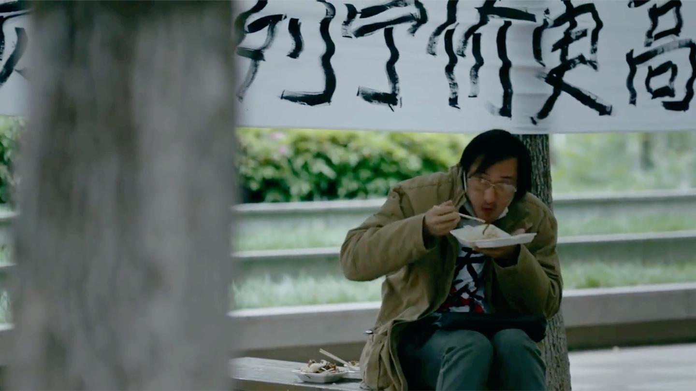 我不是药神: 有一种演技, 叫王传君吃盒饭, 这段表演太过真实了!