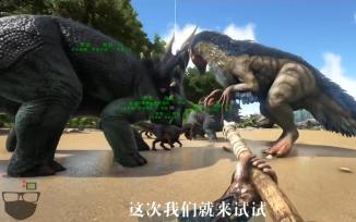 恐龙岛痛苦求生
