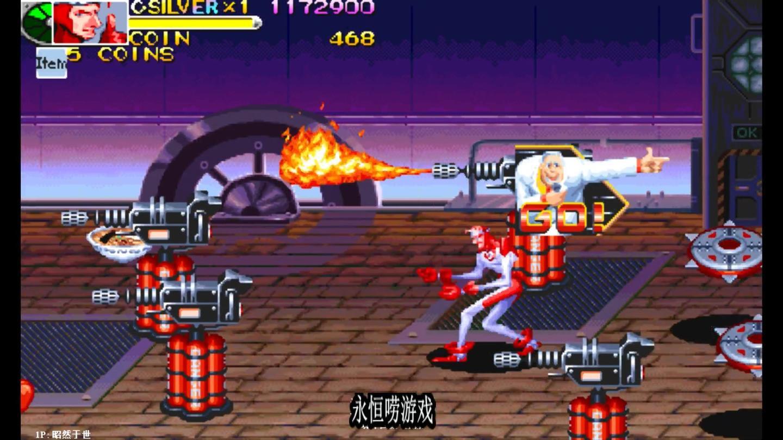 永恒唠游戏: 战斗回路, 神级冰人秒杀秀