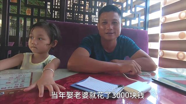 阿彬当年花3000块娶了老婆, 结婚12年了, 今天准备送个惊喜给老婆