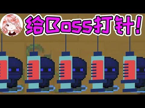 【元氣騎士•Soul Knight】越长越厉害!地牢最长武器实装幻影小队,Boss几秒死