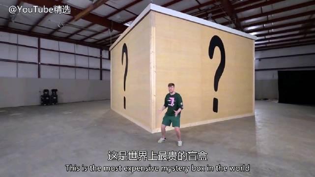 MrBeast: 160万一个的盲盒, 能开到啥好东西?