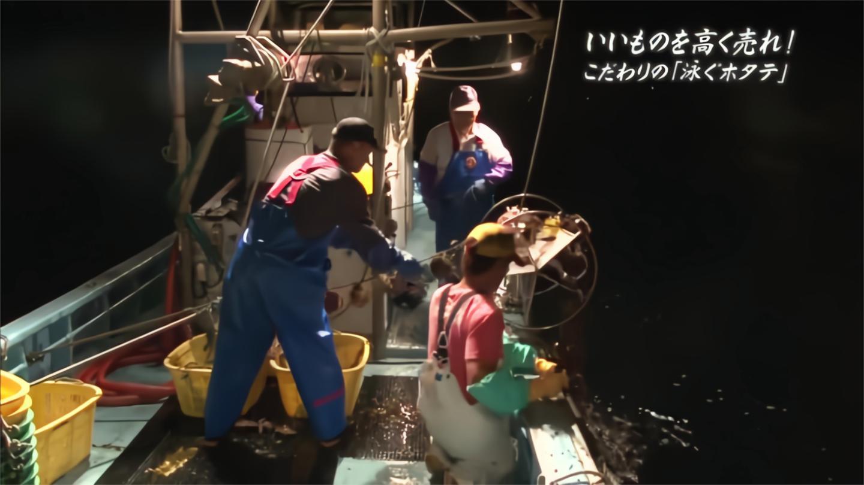 日本美食记录.日本食纪行 01