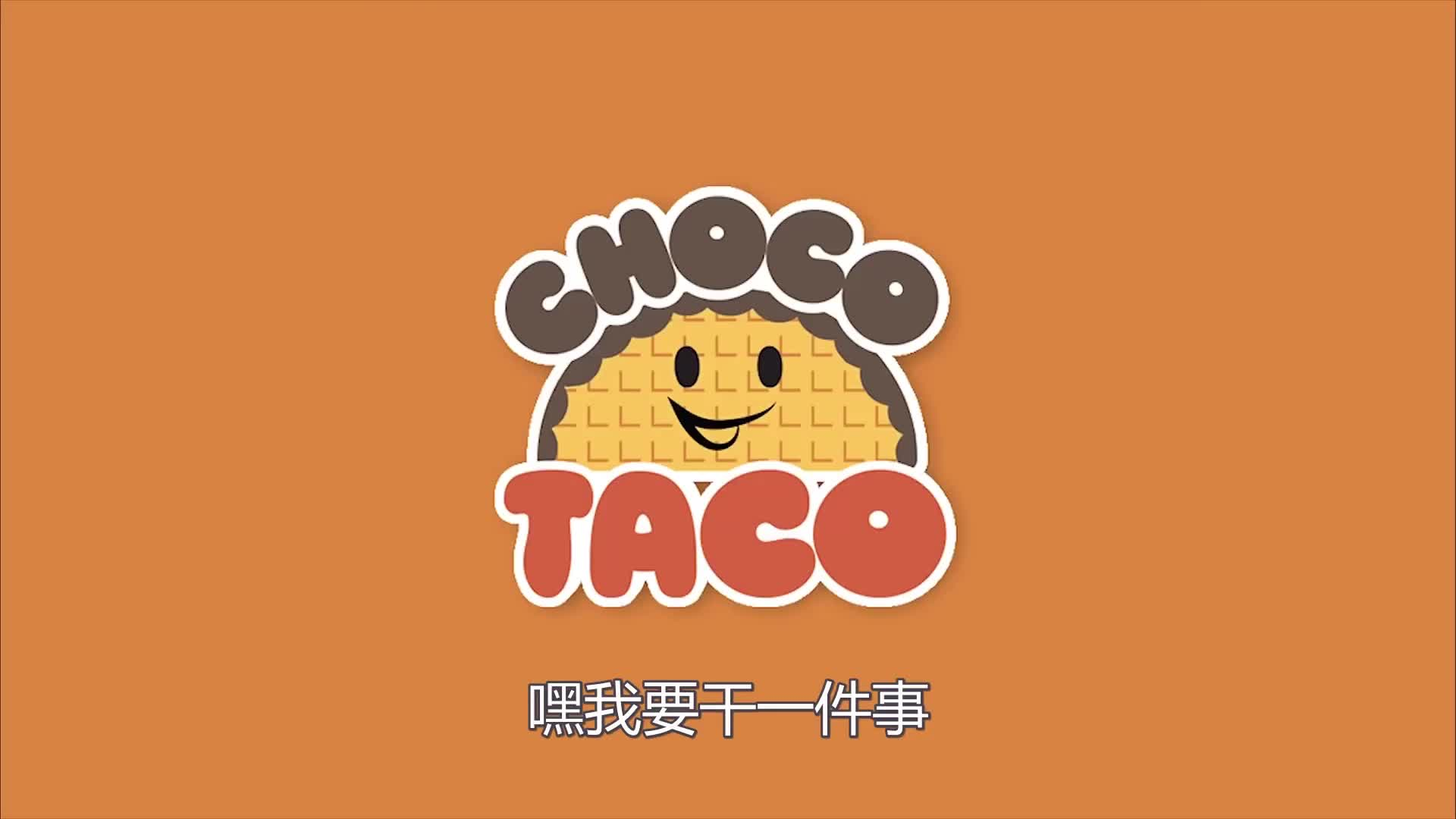 【绝地求生字幕】 chocoTaco遇到新BUG? 两辆车合体分都分不开