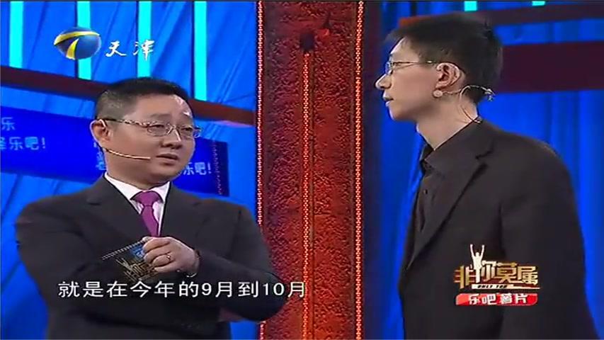 求职: 主持人嘲笑求职者走路像僵尸, 小伙讲明原因, 张绍刚连道歉