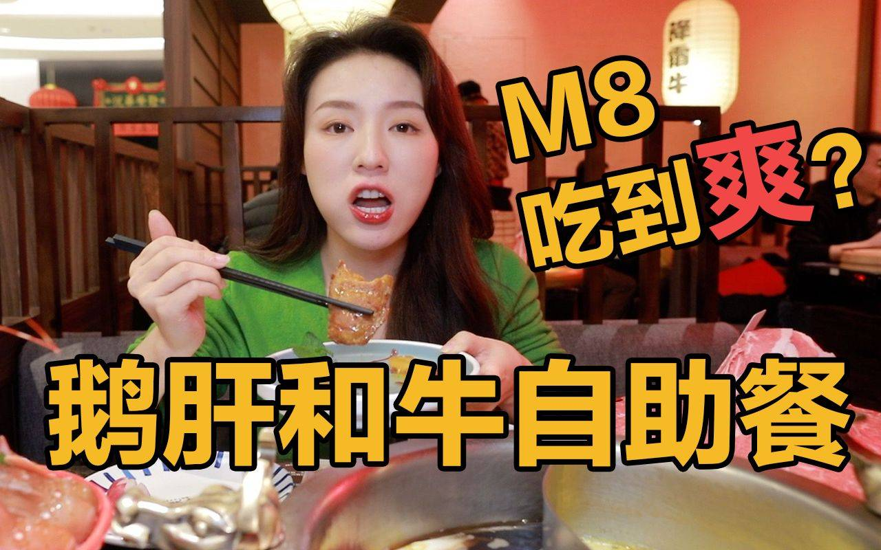 姐妹们~金铂+鹅肝+鱼子酱, 吃一口简直能上天~