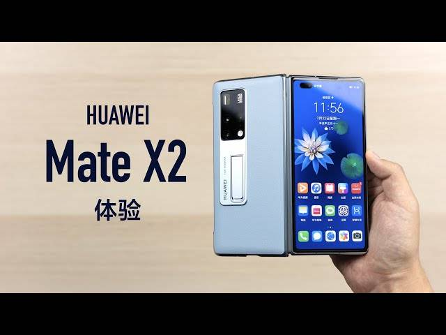 华为 mate x2 详细体验: 最好的折叠屏手机?