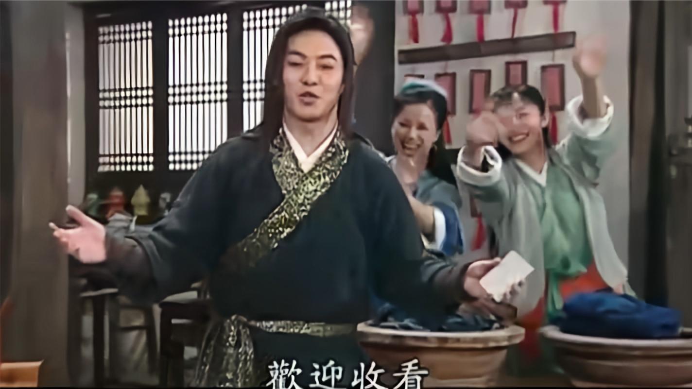 武林外传: 两女争秀才, 无双和郭芙蓉才艺大比拼, 这段笑哭!
