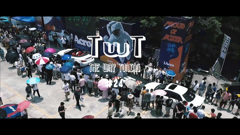 TWT 24 iAcro水平对置的荣耀! 这就是我最初的梦想! !