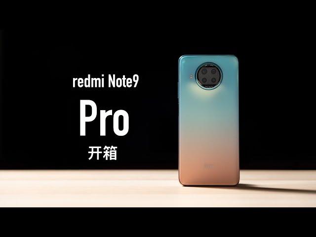 redmi note9 pro体验: 用一亿像素照亮