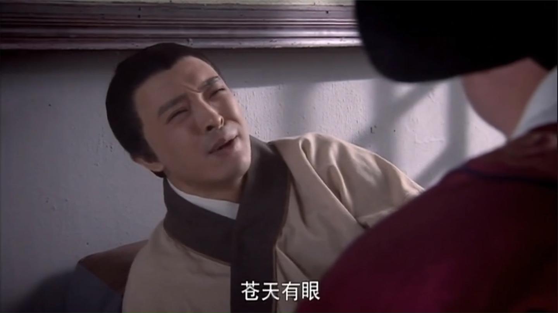 洪武大案: 欧阳伦得科举状元, 激动到昏倒, 朱元璋连婚事都安排了