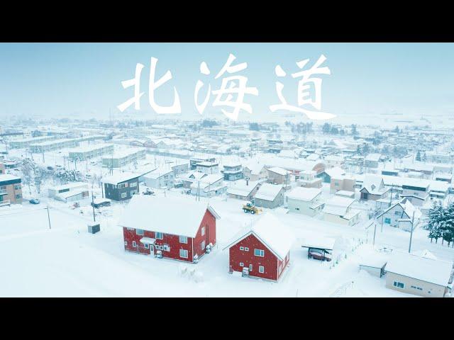 追寻雪国的踪迹 北海道vlog第一集 links 4k hdr