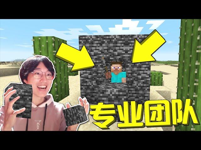 我的世界: 触碰的方块都变成基岩?简直存活不下去了!