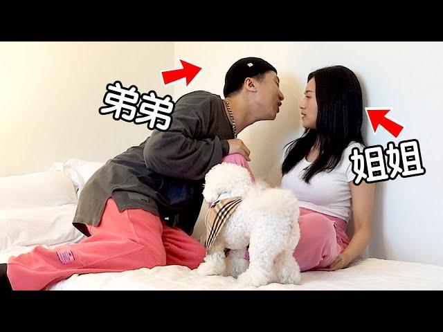 韩国淘气弟弟24小时亲吻姐姐,姐姐反应竟然!