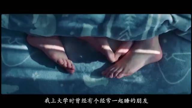 当代日本大学生毁三观爱情故事