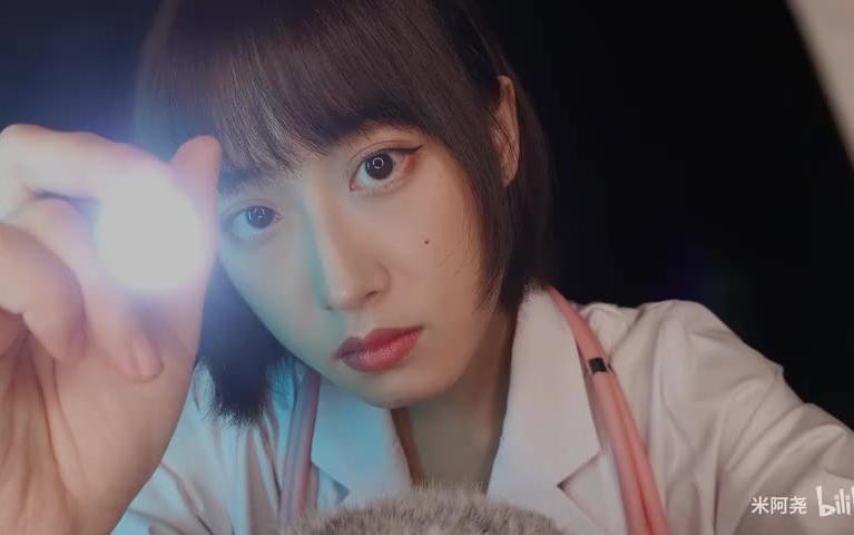 【中文助眠】医生角色扮演(复查篇)_ 情景人声(1)