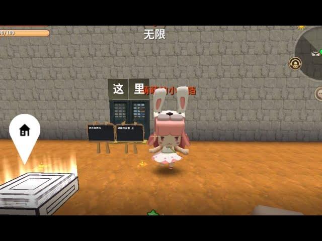 【木鱼】迷你世界: 木鱼扮演刁民,目的是要想法设法的害死皇帝