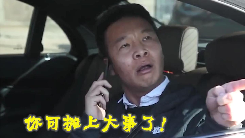 张司令酒驾被拦, 霸气宣言: 给我调一个团过来! 查酒驾爆笑系列