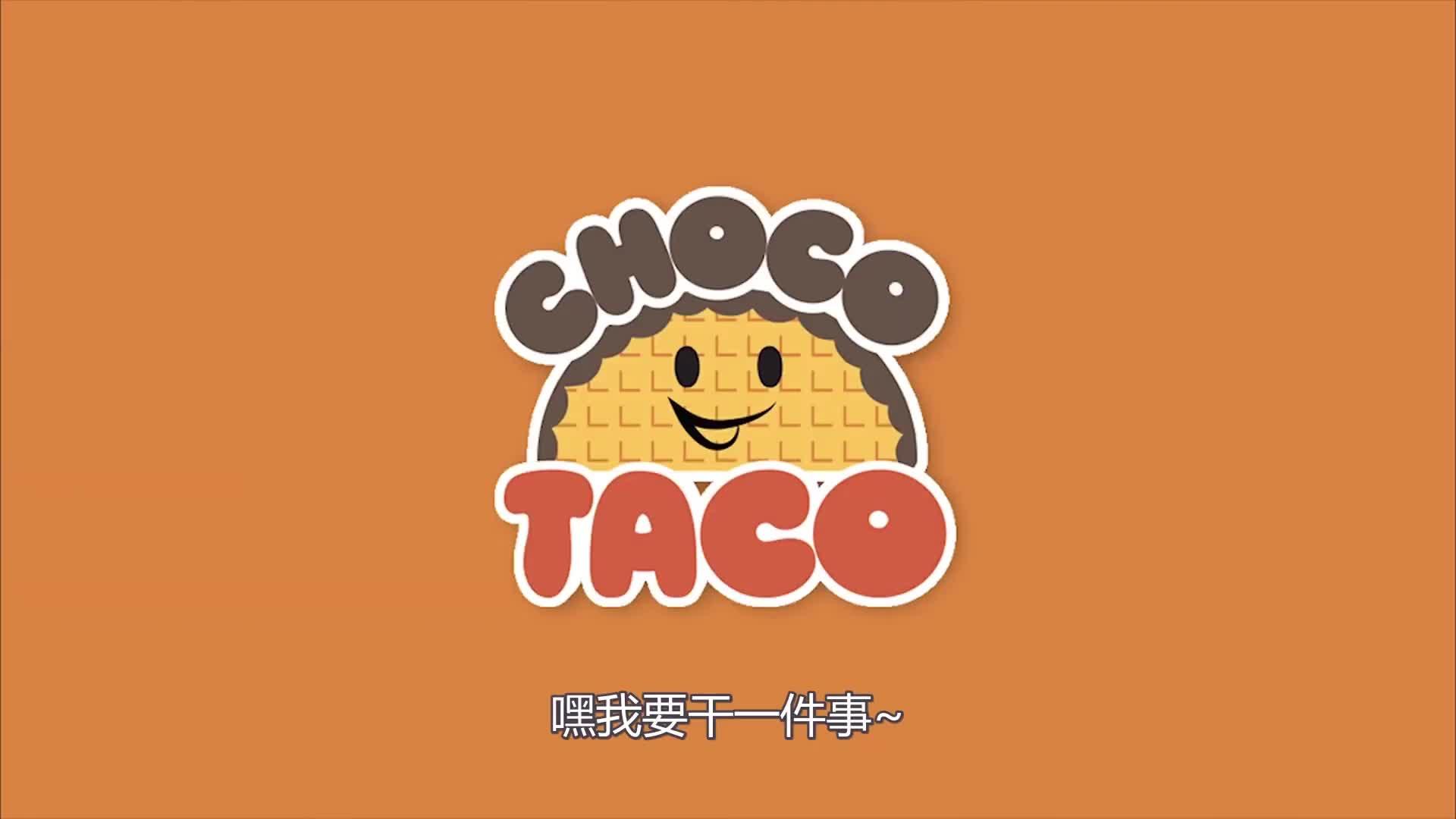 【绝地求生字幕】chocoTaco探索新图卡拉金最长最深隧道C4吃鸡
