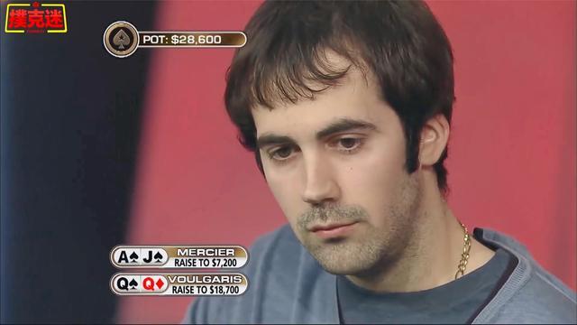 德州扑克: 顶对竟然被女选手打走, 是不是太弱了?