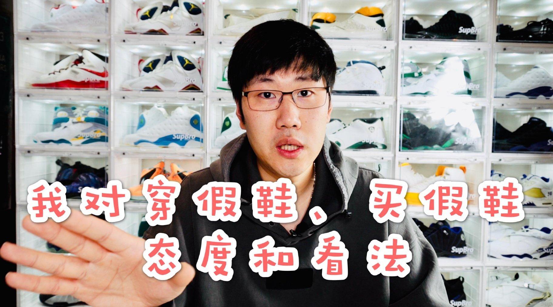 #耘硕说鞋# #球鞋很潮#...